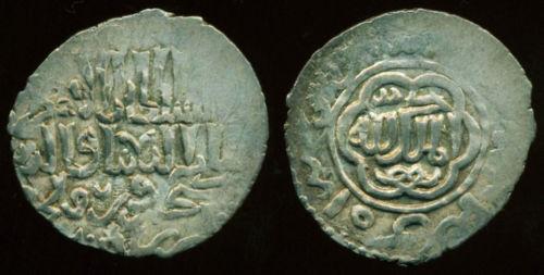 World Coins - Seljuq of Rum: Kaykhusraw III , 663-682 AH/1265-1283, Silver dirham (2.69 g 24 mm), Mint of Sivas, Struck AH 671, BEAUTIFUL Style!!