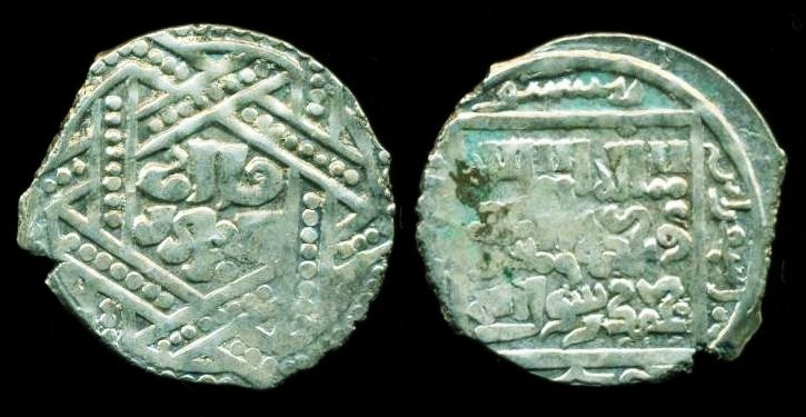World Coins - Ilkhans: SCARCE Anonymous Silver dirham, Mint of Isfrayin, Stylish