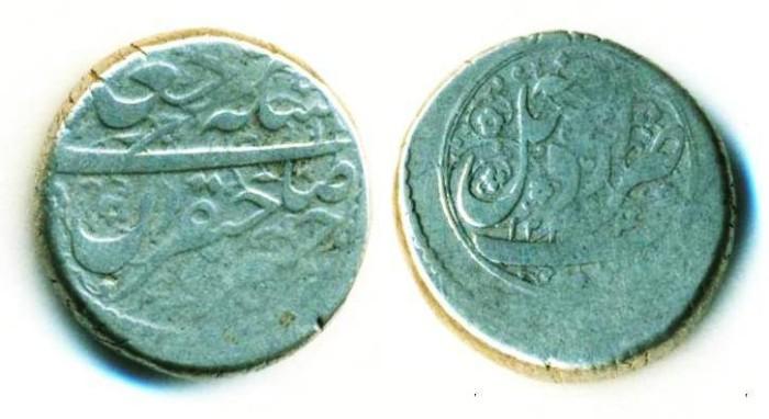World Coins - Persia, Qajar: FathAli shah; Silver Qiran, Mint of Ardabil, AH 1244, RR!