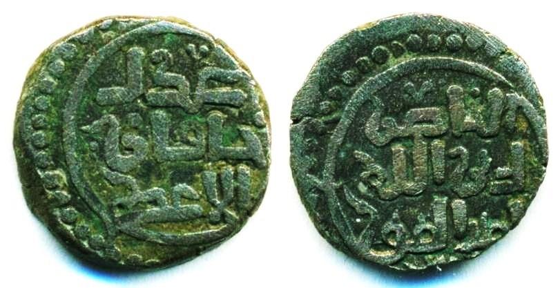World Coins - GREAT MONGOLS: CHINGIZ KHAN, AE JITAL, MINT OF GHAZNA, LOVELY STRIKE!