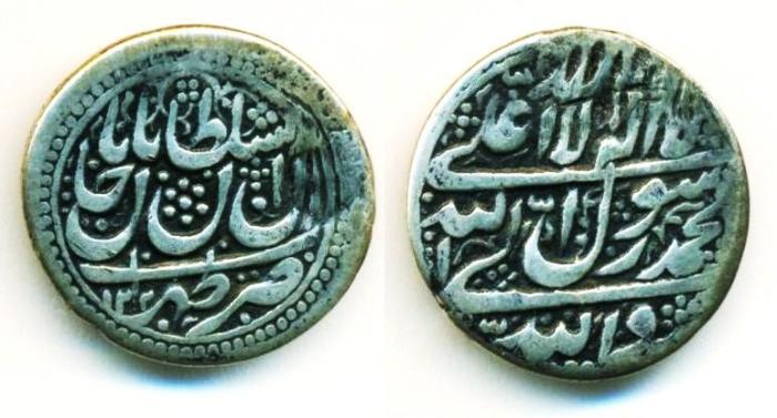 World Coins - Qajar: Baba Khan, Silver 1/2 Riyal, Struck AH 1212, Extremely RARE RRR!!