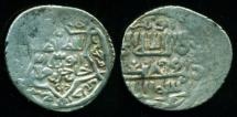 World Coins - Ilkhans (Mongols of Persia): Anushiravan, Silver 2 dirham, Unknown location, AH 751