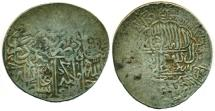 World Coins - Persia, Safavid: Shah Tahmasp I, silver Shahi, mint of Ordu, Large flan!