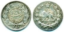 World Coins - Iran, Qajar: 1915 Ahmad Shah Silver Robi 1/4 kran, Superb UNC