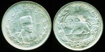 World Coins - IRAN, PAHLAVI: REZA SHAH, SILVER 1000 DINAR, SH 1308 (1929), UNC. B.U.