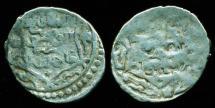 World Coins - Ilkhans (Mongols of Persia): Anushiravan, Silver 2 dirham, Mint of Tabriz, AH 752, RARE!