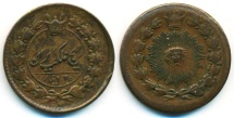 World Coins - Iran, Qajar: Nasir al-din shah, Copper 25 Dinar 1294, SUNFACE