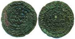 World Coins - SAMANID: NUH III B. MANSUR I ; BI Dirham, Mint of al-Shash, AH 368, CITING REBEL FAIQ