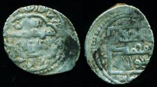 World Coins - Ilkhans (Mongols of Persia): Anushiravan, Silver 2 dirham, Mint of Maragha, AH 750, RARE