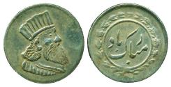 World Coins - IRAN: PAHLAVI ERA WEDDING TOKEN, DARIUS THE GREAT, RR!