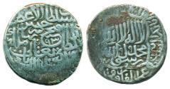 World Coins - Timurid Rebel: Muhammad Husayn, Silver Tanka, Mint of Astarabad, AH 903, RARE!