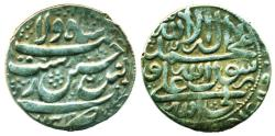 World Coins - PERSIA, SAFAVID: SULTAN HUSAYN, SILVER ABBASI, MINT OF RASHT, AH 1133