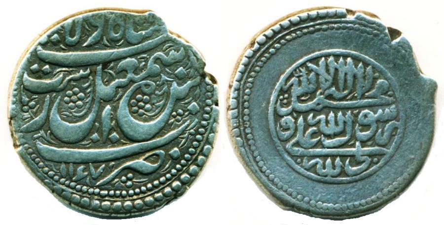 World Coins - PERSIA, SAFAVID: Shah Ismail III, Silver Rupi, Mint of Rasht, struck AH 1167, Scarce!