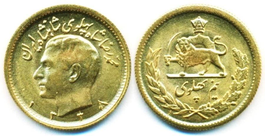 Iran Pahlavi Gold 1 2 Pahlavi Sh 1338 1959 Superb Unc