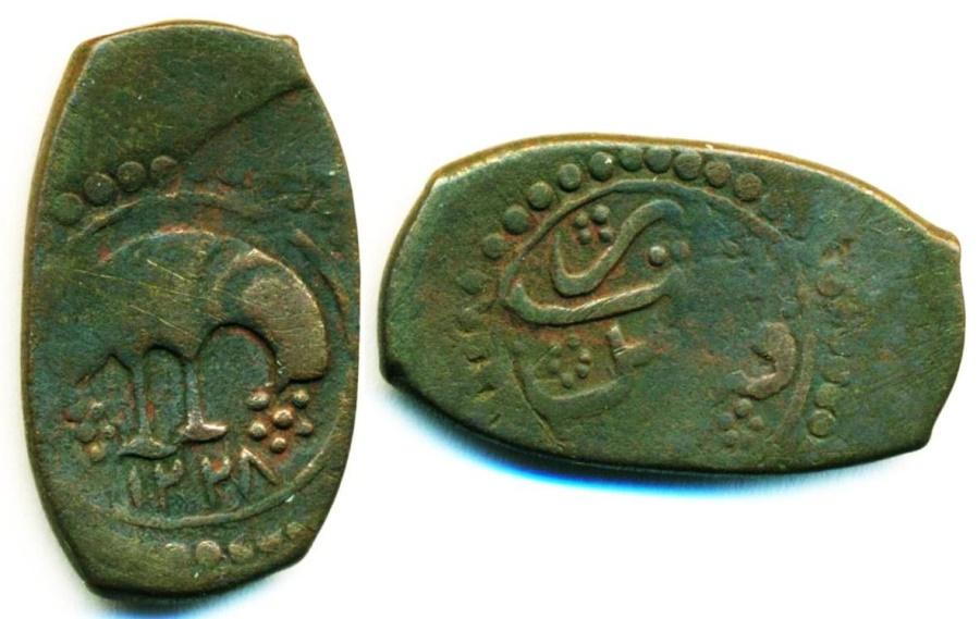 World Coins - PERSIAN CIVIC COPPER: Rectangular AE FULUS, MINT OF RASHT, AH 1228 (1813) , PEACOCK Looking down, Nice!
