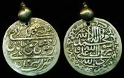 World Coins - PERSIA, ARMENIA, SAFAVID ERA, JEWELRY IMITATION LARGE SILVER 5 SHAHI PENDENT, NICE CALLIGRAPHY & RARE!