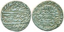 World Coins - PERSIA, SAFAVID: Shah Tahmasp II, AR Abbasi, Mint of Mazandaran, AH 1143, SCARCE!