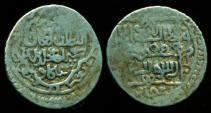 World Coins - Ilkhans (Mongols of Persia): Sulayman; AR 2 dirhams, Mint of Shabankarah, AH 74x, Album-B2260, RR!