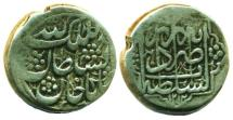 World Coins - PERSIA, QAJAR: BABA KHAN, SILVER RIYAL, MINT OF TABRIZ, AH 1212, RR!