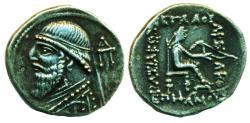 Ancient Coins - PARTHIA: MITHRADATES II, SILVER DRACHM, MINT OF RHAGAE, MONOGRAM, SUPERB RARE!