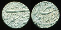 World Coins - Persia, Qajar: FathAli shah, Silver 1/2 Qiran, Mint of Shiraz, AH 1246 (1830), EF