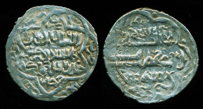 World Coins - Ilkhans (Mongols of Persia): Taghay Timur; 737-754 AH/1336-1353; Silver 2 dirham (1.78 g 20.5 mm), Mint of Jurjan, Struck AH 741, Album-2244 RARE!