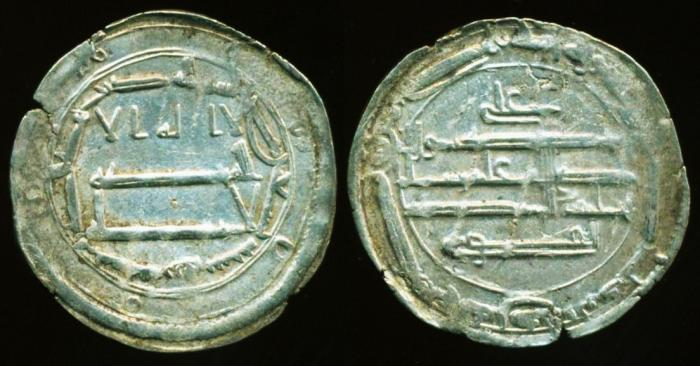 World Coins - ABBASID: al-Rashid (170-193 AH/ 786-809), Silver dirham ( 3.01 g 28 mm), Mint of Zaranj, struck AH 190, citing Ali and al-Qusi, Album-219.5