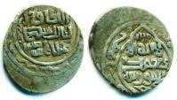 World Coins - Ilkhans: Sulayman; AR 2 dirhams, Mint of Baghdad, AH 746, RARE!