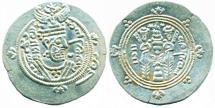 World Coins - TABARISTAN, Dabwayhid Ispahbads: Khurshid. AD 740-761. Sasanian Style AR Hemidrachm, Mint of Tabaristant, PYE 90 (AD 741)