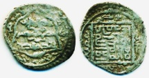 World Coins - Ilkhans: Anushiravan, Silver 2 dirham, Mint of Tabriz, AH 755, Square Kufic, SCARCE!