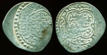 World Coins - WALID: Amir Wali, 757-788 AH/1356-1386, Silver 6 dirham ( 4.22 g  28 mm), Mint of Astarabad, Struck AH 780