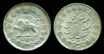 World Coins - Persia, Qajar: Nasir al-din shah ( 1264-1313 AH/1848-1896), Silver 2000 Dinar (9.25 g 27.5 mm), struck AH 1304 (1886), KM# 905 AU-UNC RARE DATE!