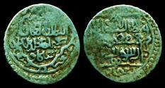 World Coins - Ilkhans: Sulayman; AR 2 dirhams, Mint of Shabankarah, AH 74x, RR!