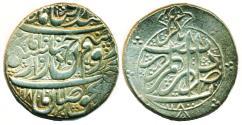 World Coins - Persia, Zand: karim Khan, Silver Double Abbasi, Mint of Rasht, AH 1180, Nice!