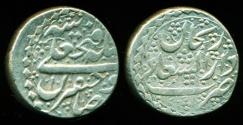 World Coins - Persia, Qajar: FathAli shah, Silver Qiran, Mint of Zanjan, AH 1241, R!