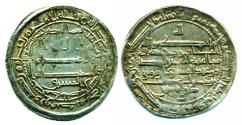 World Coins - ABBASID: al-Ma'mun, w. al-Rida as heir/ Shia Imam Reza, AR Dirham, Mint of Isbahan, AH 203, VERY RARE! ON SALE!