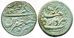 World Coins - Persia, Qajar: FathAli shah, Silver Qiran, Mint of Yazd, AH 1242, Superb!
