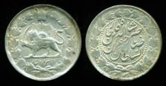 World Coins - IRAN, Qajar: Nasir al-din shah, Silver 2000 Dinar, AH 1304 (1886), AU-UNC RARE DATE!