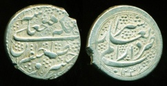 World Coins - Persia, Qajar: FathAli shah, Silver Qiran, Mint of Shiraz, AH 1246, full strike!