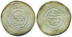 World Coins - GHAZNAVID: SULTAN MAHMUD, AR Large Multiple dirham, Mint of Andaraba, AH 389, SUPERB!