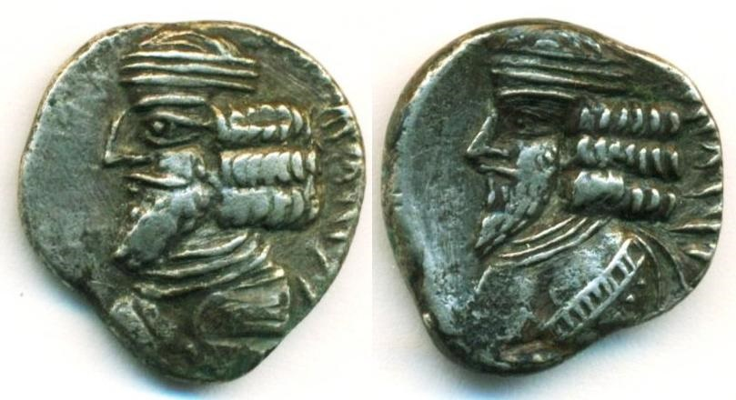 Ancient Coins - KINGDOM OF PERSIS: PAKOR I ;CA. 1ST HALF OF FIRST CENTURY AD; SILVER Drachm, Allram-592