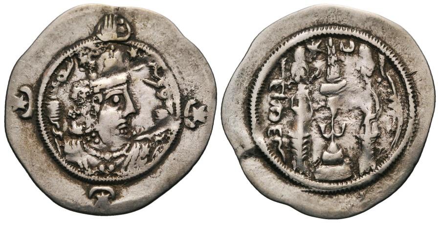 Ancient Coins - SASANIAN EMPIRE: HORMIZD IV, Silver Drachm, Mint of Shiraz, Year 12