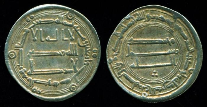 World Coins - ABBASID: al-Mansur (136-158 AH/ 754-775), Silver dirham ( 2.93 g 25 mm), Mint of al-Kufa, struck AH 143, Album-213.1, EF