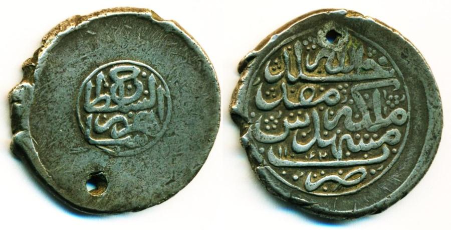 World Coins - PERSIA, AFSHARID: SHAHRUKH, AR DOUBLE RUPI, MINT OF MASHHAD, AH 1162, Unusual Xlarge flan. Krause plate Coin, RR!