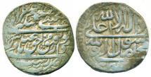 World Coins - PERSIA, SAFAVID: Shah ABBAS II, Silver abbasi, Mint of Rashtl, AH 1057