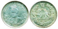 World Coins - IRAN, Qajar: Ahmad Shah, Silver 2000 dinar, AH 1343 (1924), SUPERB UNC!