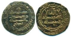 World Coins - SAMANID: Ahmad I b. Asad, AE fals, Mint of Samarqand, AH 244, RARE!