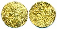 World Coins - IRAN, Persia, Qajar: Gold Commemorative Coin Token in the name of Shia Islam Imam Ali ibn Musa al-Reza, AH 1310 (1892), Stylish & RR!