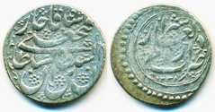 World Coins - Persia, Qajar: FathAli shah, Silver 1/3 Riyal, Mint of Shiraz, AH 1238, RARE