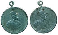 World Coins - IRAN: REZA SHAH PAHLAVI AE MEDAL, EARLY TYPE IN MILITARY UNIFORM, Circa 1920s, VERY RARE!